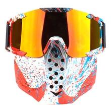 BSDDP Vintage Motorcycle Glasses Dirt Bike Motocross Modular Mask Cafe Racer Biker Windproof Goggles