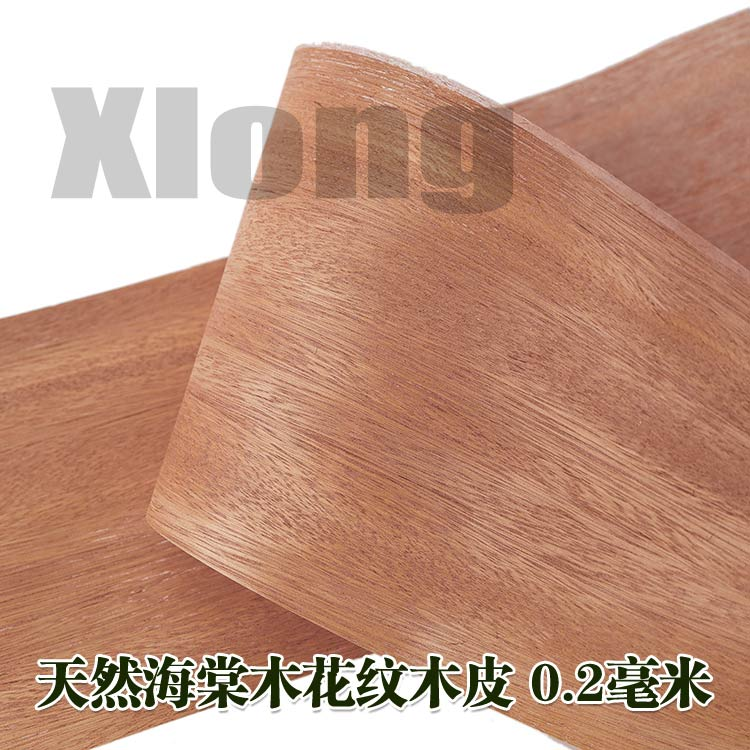 2pcs L:2.5Meters Width:170mm Thickness:0.2mm Natural Begonia Wood Skin Ice Candy Wood Skin Imported Solid Wood Begonia Wood