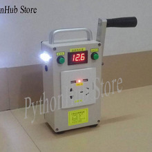 Power-Bank Hand-Crank-Generator Output Multifunctional Portable 220V 12V 5V Emergency-Light