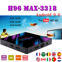 H96 Max Rk3318 Media-Player Tv-Box Android-Box 2G+16G 4G+32G 4G+64G Tv Box BT4.0 UHD Quad-Core 64-Bit set tv top box youtube стоимость