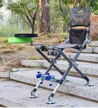 Novo tipo cadeira de pesca dobrável multifuncional campo pesca todo o terreno mesa portátil cadeira de pesca engrossado liga alumínio