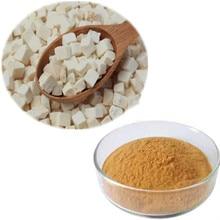 100gram (3.52oz)  Poria Cocos Extract 50% Polysaccharide free shipping 1kg shiitake 50 1 extract 50% polysaccharide pow der