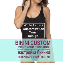 Customized Letter Personalized Swimwear One Piece Swimsuit Lining Private Ordering bathing suit Swimwear bachelor Party More Fun cheap Chairwoman Polyester spandex WOMEN GSXB295-1 geometric Fits true to size take your normal size One Pieces