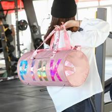 Pink Letter Print Gym Bag Outdoor Waterproof Nylon Sports Gy