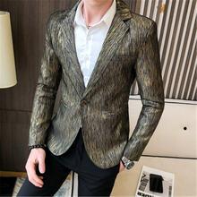 Повседневный пиджак Мужской Блейзер приталенный Золотой блейзер