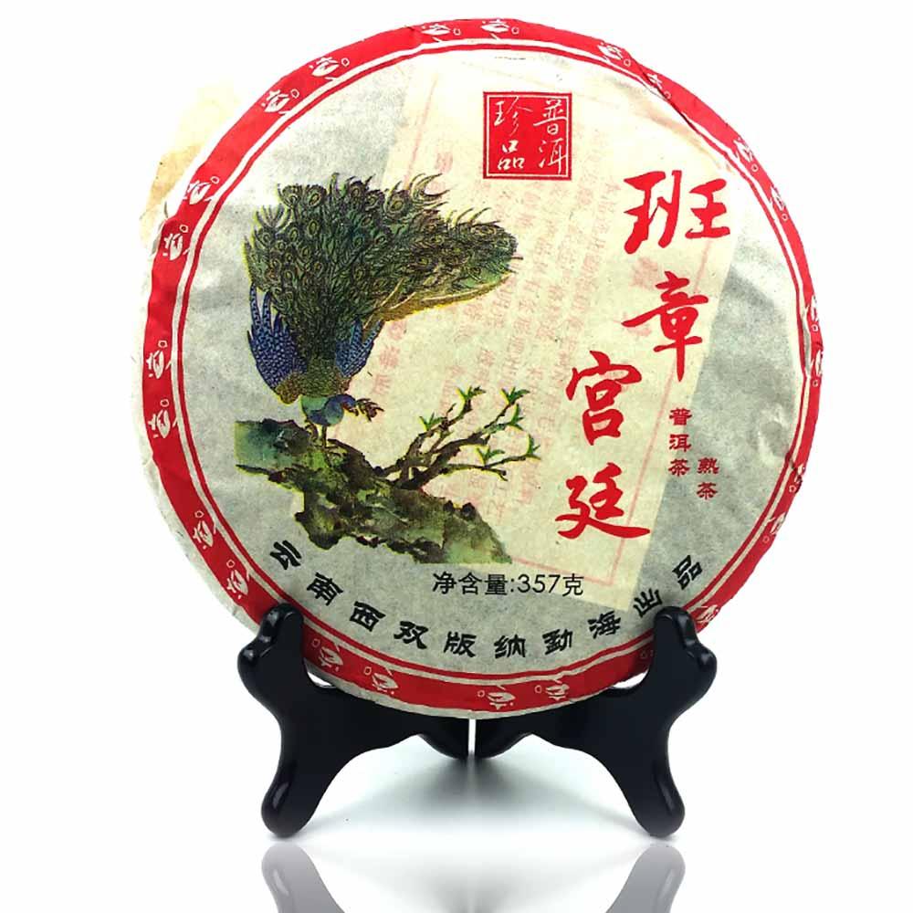 2013 Yr Yunnan Ban Zhang Gong Ting Ripe Pu'er Chinese Menghai Shu Pu'er Tea 357g