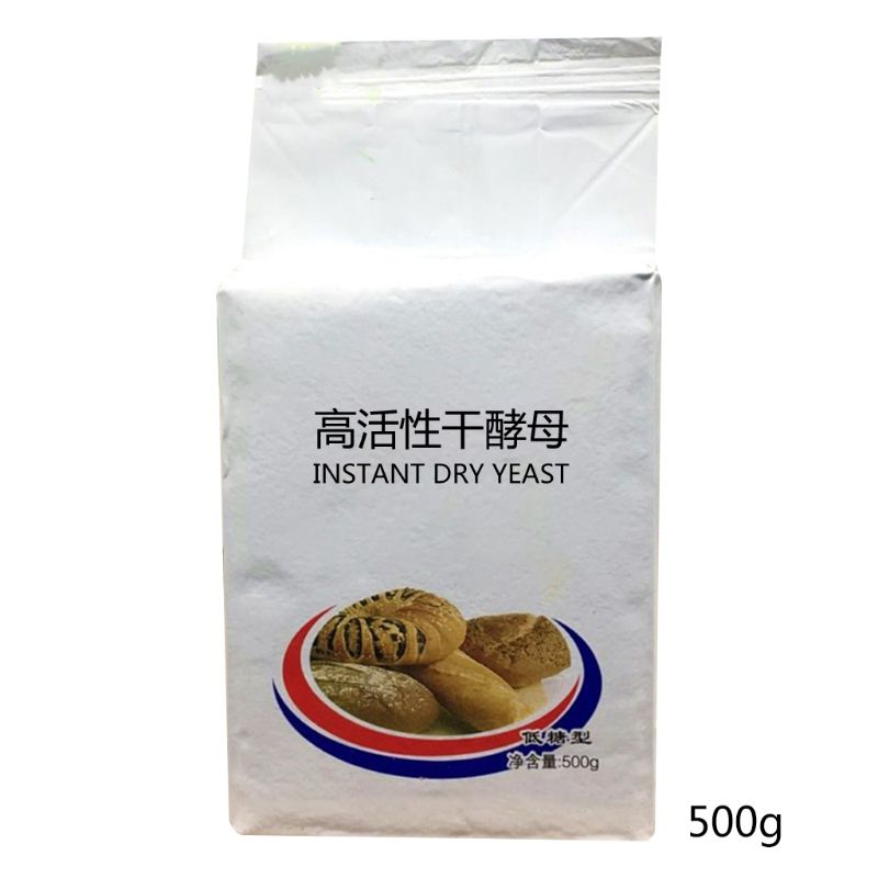 500g Highly Active Instant Dry Yeast Powder High Glucose Tolerance Kitchen Buns Bread Baking Supplies Fermentation Yeast Making