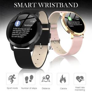 CF18 Men Smart Watch Waterproo