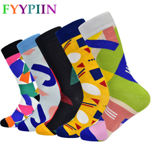New men's socks 2020 crazy fashion design geometric pattern casual cotton