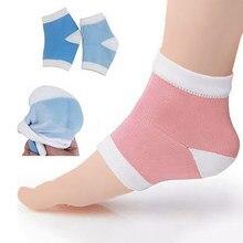 Kit de proteção para o cuidado da pies de los pies agrietados calcetines de gel hidratante de silicona 2 peças