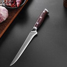 Японский нож из дамасской стали vg10 износостойкий Острый кухонный