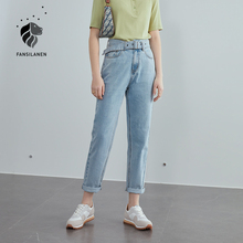 FANSILANEN Casual blue straight jeans Women vintage high waist denim pants Spring streetwear elegant female jeans bottom 2021