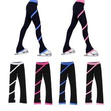 Штаны для катания на коньках для взрослых и детей, брюки для фигурного катания, колготки, леггинсы с флисовой подкладкой, тренировочные колготки для катания на коньках, спортивная одежда