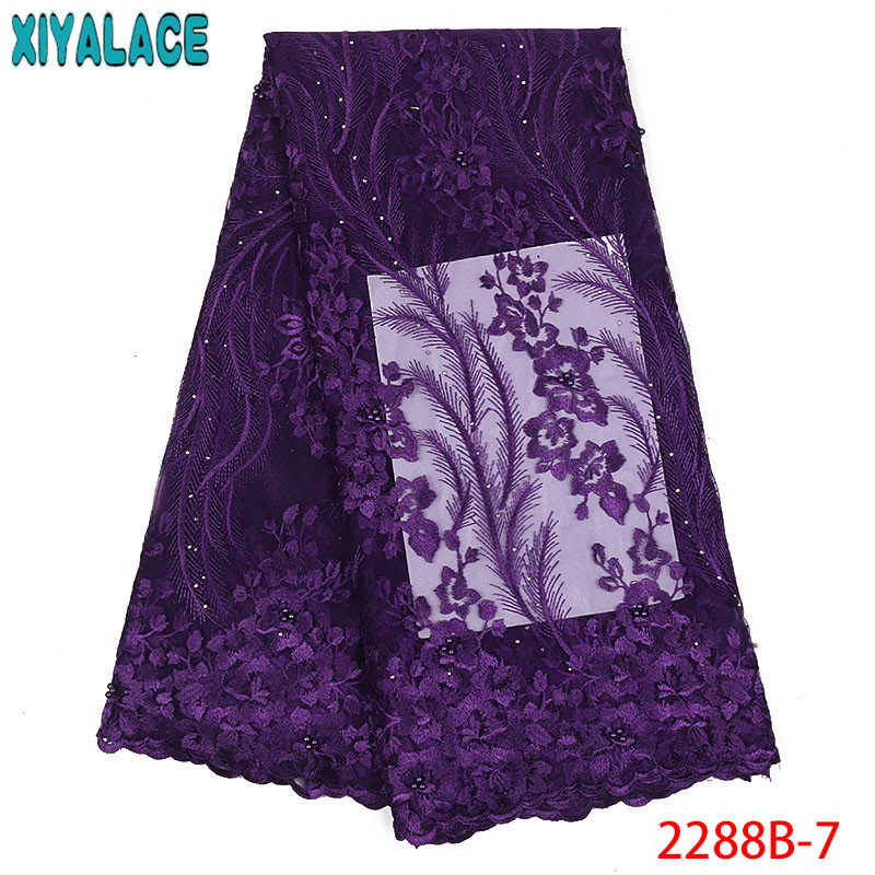 Latest Lace Fabric Hot Sale Beaded Fabric French Lace Fabric 2019 High Quality Lace With Stones For Dresses KS2288B