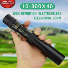 Monocular Telescope Eyepiece Lll 10-300x40mm Night-Vision Super-Zoom Portable Camping