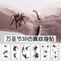 DoreenBeads Cadılar Bayramı Serisi Gerdanlık Kolye Rocooart 3D Örümcek Dövme Akrep Geçici dövme çıkartmalar Cadılar Bayramı Için, 1 ADET