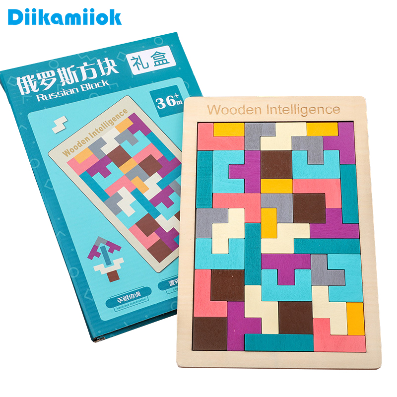 Colorful Wood Jigsaw Puzzle Toy Board Tetris Wooden Puzzles Learning Educational Toys Children Boys And Girls Intelligence Game