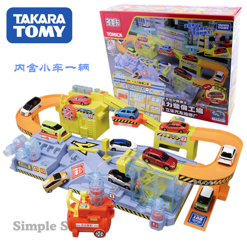 Takara Tomy Tomica Town Dx Air Power Maintenance Factory Toys Playset (NO Cars)  You Are Mechanic DX Tomica Maintenance Factory