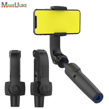Folding Portable Anti Shake Gimbal Video Stabilizer Holder Remote Bluetooth Tripod Selfie