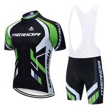 Camisa de ciclismo dos homens 2020 pro equipe merida verão ciclismo roupas secagem rápida conjunto corrida esporte mtb bicicleta jerseys uniforme