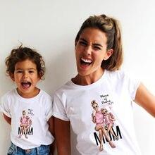 Camiseta mãe filha roupas combinando família verão engraçado roupas combinando kawaii branco camiseta