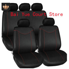 9Pcs/Set Universal Car Seat Cover Polyester Car