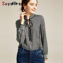 SuyaDream Women Blouses 100% Silk Crepe Long Sleeved Stand Collar Printed Office Blouse Shi