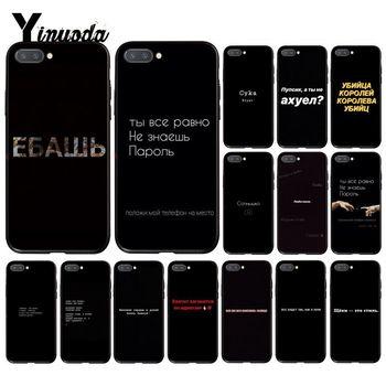 Перейти на Алиэкспресс и купить Чехол Yinuoda для телефона Huawei Honor 8A 8X 9 10 20 Lite 7A 5A 8A 7C 10i 9X pro Play 8C