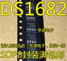 DS1682 DS1682S DS1682S + TR SOP8