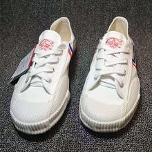 Vieglatlētikas apavi