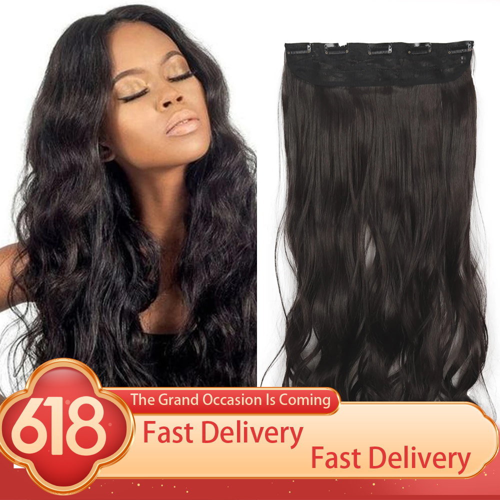 Azqueen 5 clips Long Water wave Synthetic Hair Extensions Clips in High Temperature Fiber Golden Black Brown Hairpiece