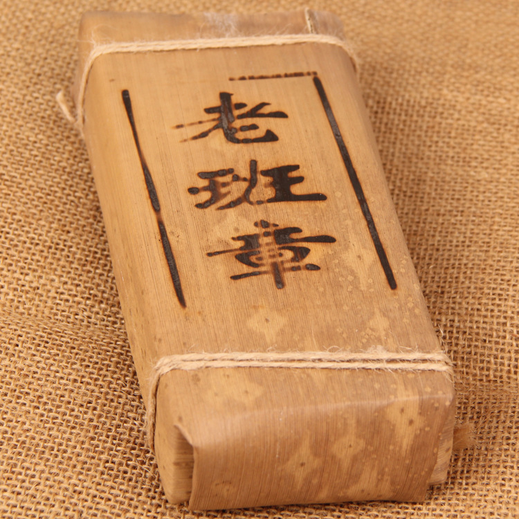 500g 2012 China Yunnan Oldest Ripe Puer Puerh Tea Brick Old Class Ancient Tree Detoxification Beauty For Lost Weight