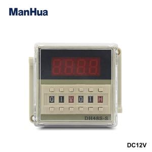 Manhua DH48S-S-2Z DC12V carril Din Ciclo de retardo de tiempo 2 interruptor con 8 Enchufe con pines