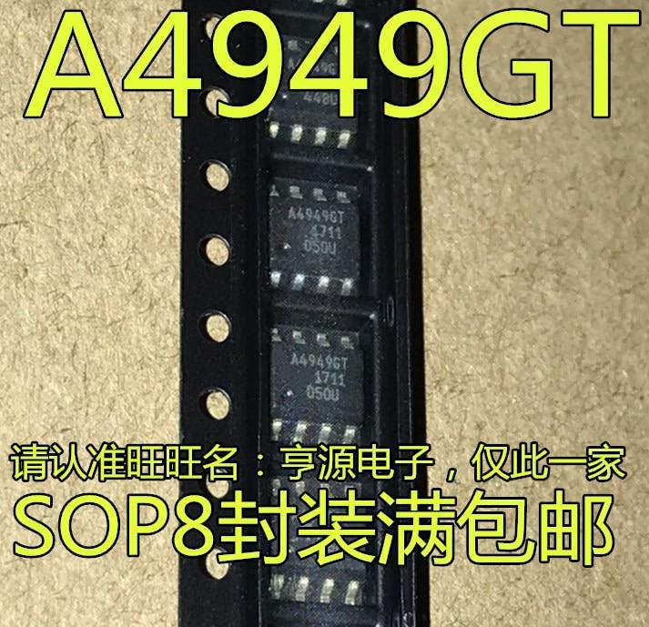 5 조각 A4949G A4949GT A4949GLJTR T SOP-에서자동차 스위치 및 릴레이부터 자동차 및 오토바이 의