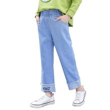 Dżinsy dla dziewczynki Patchwork dziewczęce spodnie jeansowe wiosna jesień dziecięce dżinsy dla chłopców duże ubrania dla dzieci 6 8 10 12 14 tanie tanio Abesay Na co dzień Pasuje prawda na wymiar weź swój normalny rozmiar 0484777 Elastyczny pas Dziewczyny List REGULAR