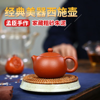 Yixing purple clay teapot master hand made Xishi teapot with vermilion clay small capacity of 120ml