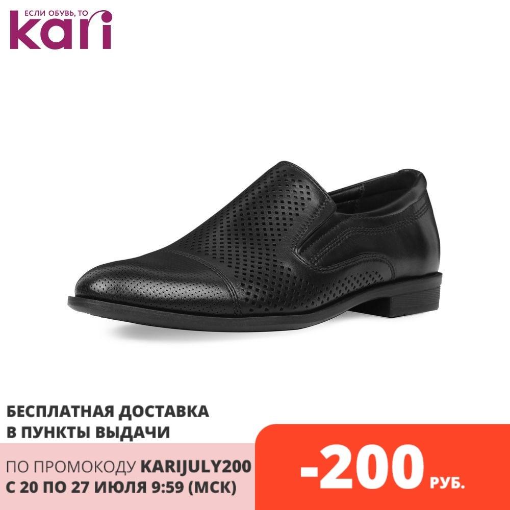 Туфли T.TACCARDI мужские M1 004 3A 7A|Туфли|   | АлиЭкспресс