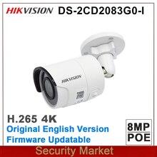 Hikvision original DS 2CD2083G0 I substituir DS 2CD2085FWD I 4k 8mp vigilância h265 poe ir cctv câmera de rede bala fixa wdr
