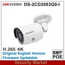Hikvision original DS-2CD2083G0-I substituir DS-2CD2085FWD-I 4k 8mp vigilância h265 poe ir cctv câmera de rede bala fixa wdr