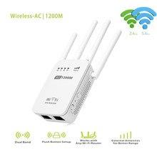 Potężny bezprzewodowy Router AC 1200 mb/s 2.4G / 5G wzmacniacz sygnału WiFi cztery antena o dalekim zasięgu wi fi dwa porty RJ45 mostek wzmacniacz sygnału