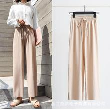 Women Wide Leg Pants Female Spring and Summer nine points knitted thin High Waist Straight Elastic