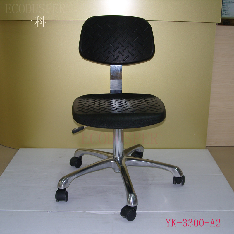 Manufacturers Direct Selling Anti-static Chair Stool Laboratory Backrest Chair Anti-static gong ye yi PU Foaming Chair