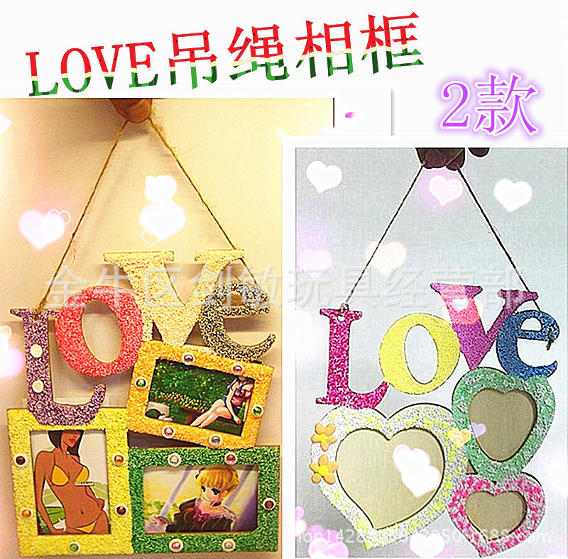 Love LOVE Lanyard Snow Mud Wood Abrasives 2-DIY Handmade White Base Toy Small Mixed