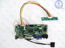 E qstore: 再利用lcdパネルLP089WS1 TLA2 LP089WS1 (tl)(A2) あなた自身のアイデアコントローラled lvdsドライバボードキットhdmi対応