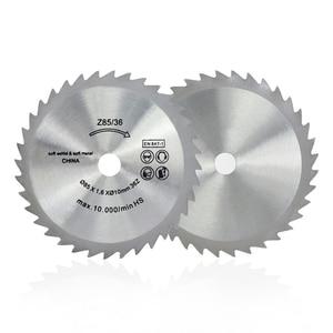 Image 3 - 1XCAN חשמלי מיני להב עגול חיתוך להב עבור נגרות מנותק דיסק 85x10mm 36 שיניים