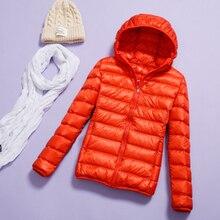الربيع والخريف الشتاء النساء سترة ضئيلة ضوء الموضة الإناث مقنعين سترة دافئة أسفل معطف الموضة حجم كبير S 7XL