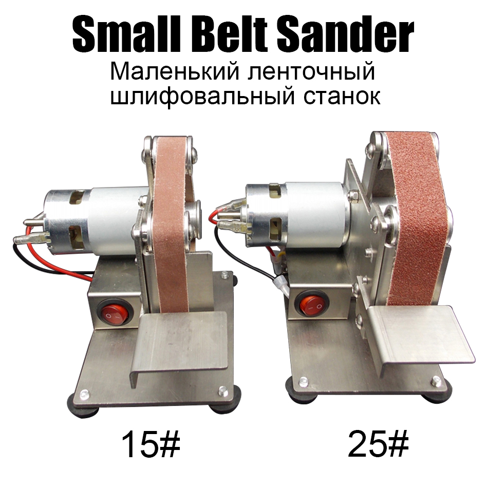 Mini Small Mini Belt Machine DIY Polishing Machine Grinding Machine Fixed Angle Sharpening Machine Blade Desktop