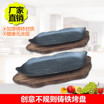 Iron plate barbecue dish frying meat barbecue wood tray household dining room BBQ accessories bakeware grill baking dishes pan