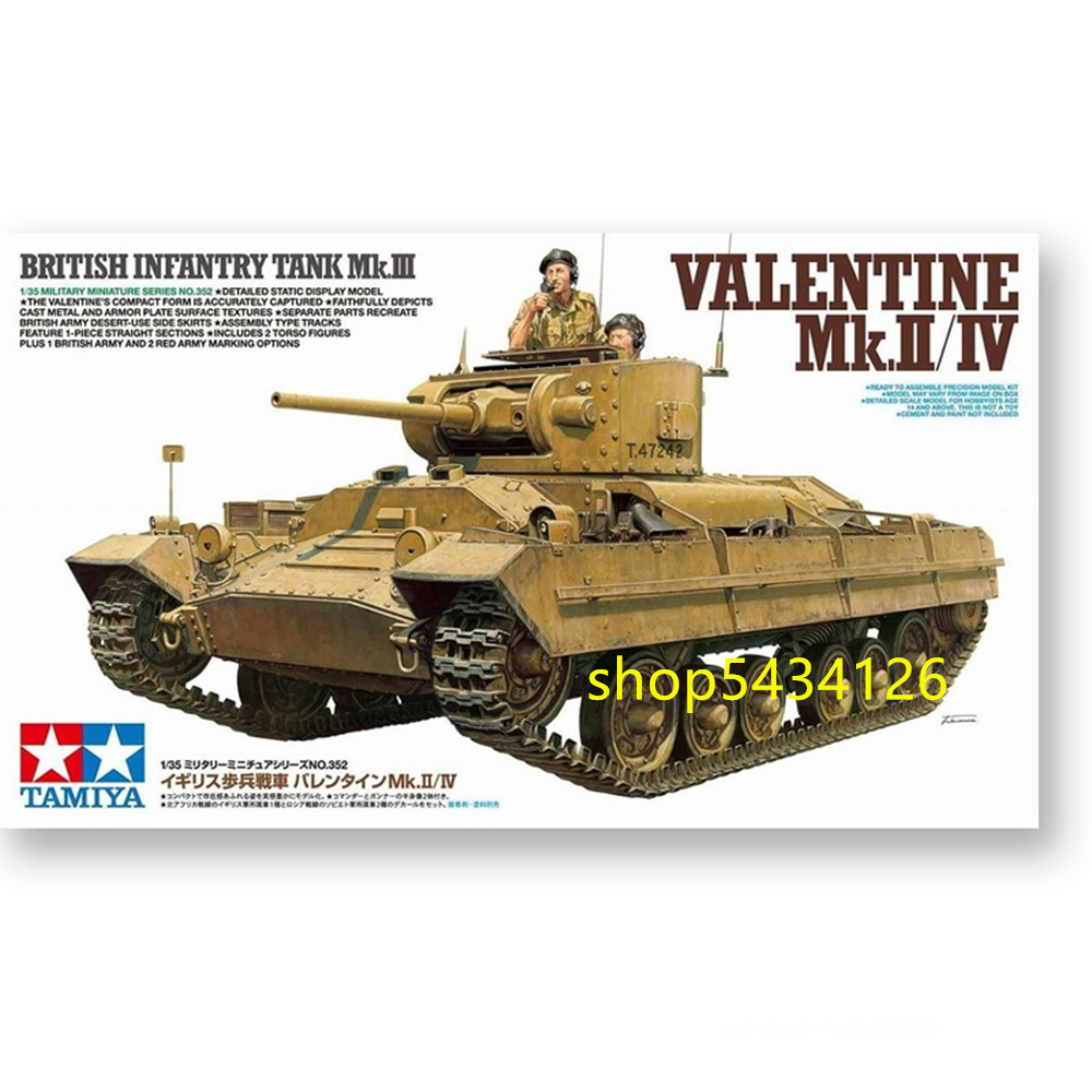 Tamiya 35352 Tank Model Building <font><b>Kits</b></font> <font><b>1</b></font>/<font><b>35</b></font> Scale BRITISH INFANTRY Tank Valentine Assembly Toy image