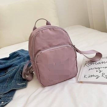 Women's Shoulder Bag One-shouldered Travel Backpack Easy-going Nylon Sports Backpack Mini Backpacks for Girls  Adventure